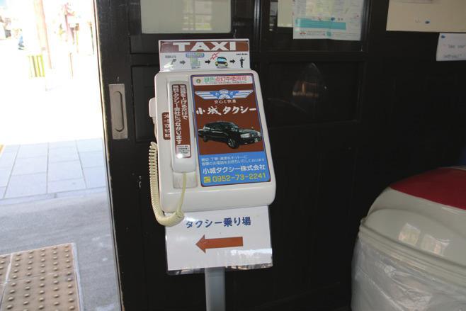 181008_02_yubi_08-09_ol-001.jpg