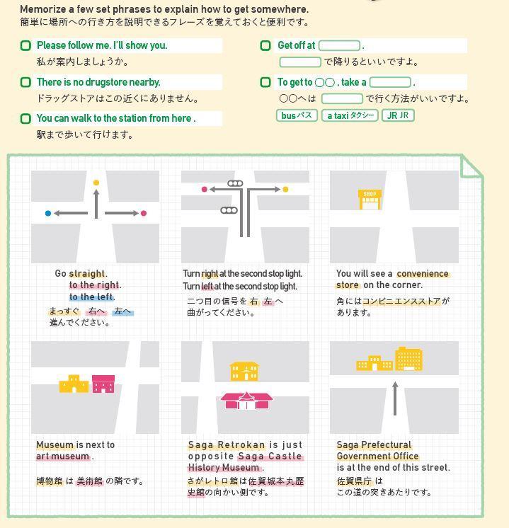 Eng map.JPG
