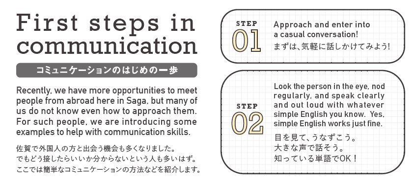 First steps.JPG