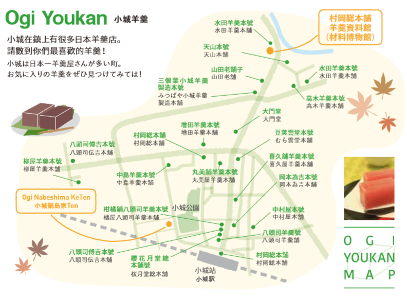 youkan map ch.PNG