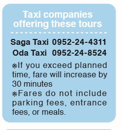 taxi company.PNG